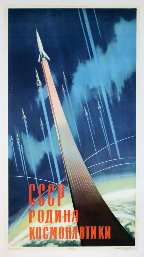 CCCP-Rockets
