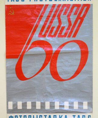USSR-60